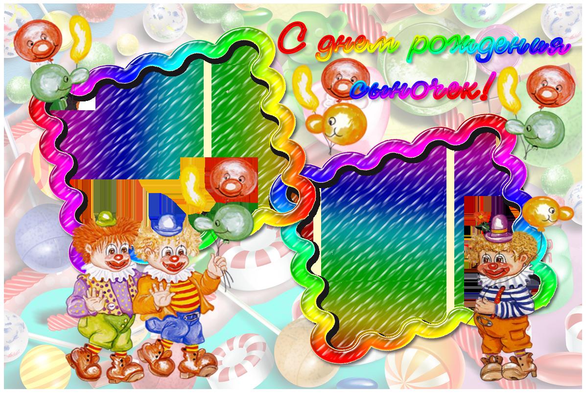 16 06 2008 photoshopmagic 2294 0 4 8
